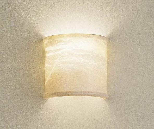 XRB1017N 遠藤照明 ブラケットライト LED
