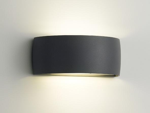 XRB1033H 遠藤照明 アウトドアブラケット LED(電球色)