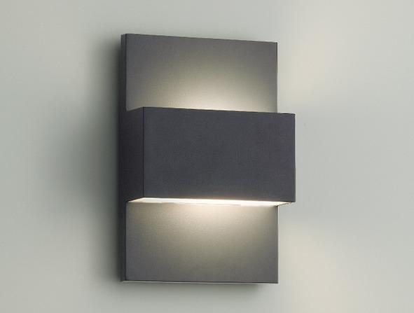 XRB1035H 遠藤照明 アウトドアブラケット LED(電球色)