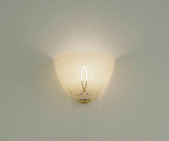 XRB1048K 遠藤照明 ブラケットライト LED
