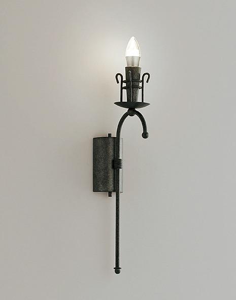 XRB1056X 遠藤照明 ブラケットライト LED