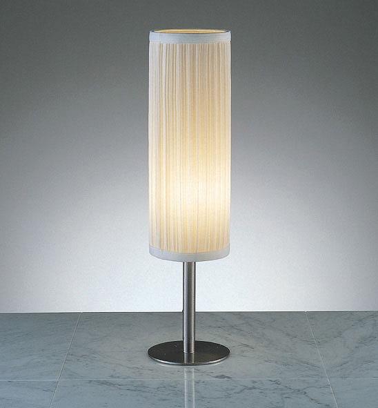 XRF3014S 遠藤照明 スタンド LED