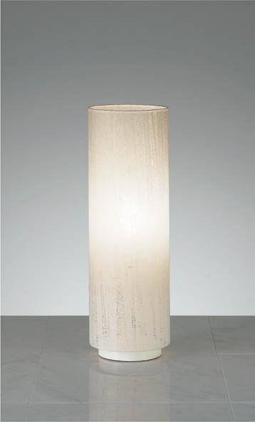 XRF3035W 遠藤照明 スタンド LED