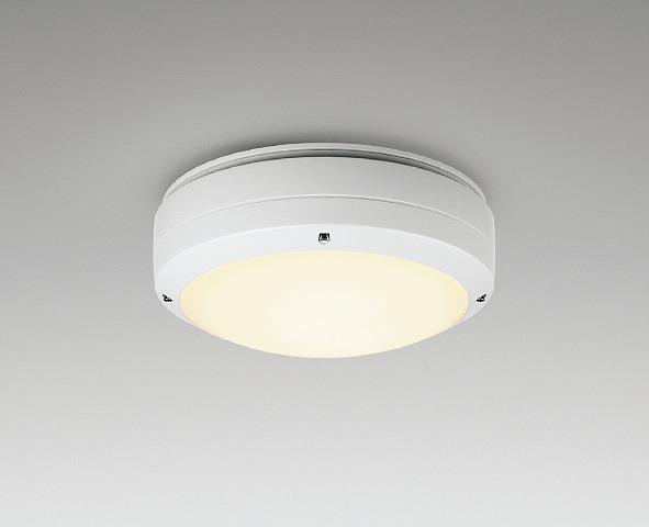 ERG5468W 遠藤照明 アウトドアブラケット LED(電球色)