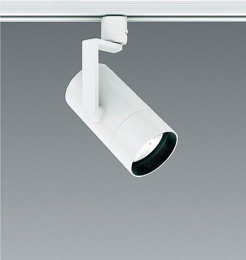 ERS4799W 遠藤照明 スポットライト 白 LED