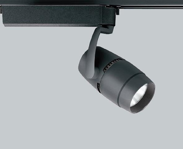 ERS4847B 遠藤照明 スポットライト 黒 LED