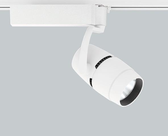 ERS4851W 遠藤照明 スポットライト 白 LED