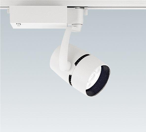 ERS4858W 遠藤照明 スポットライト 白 LED