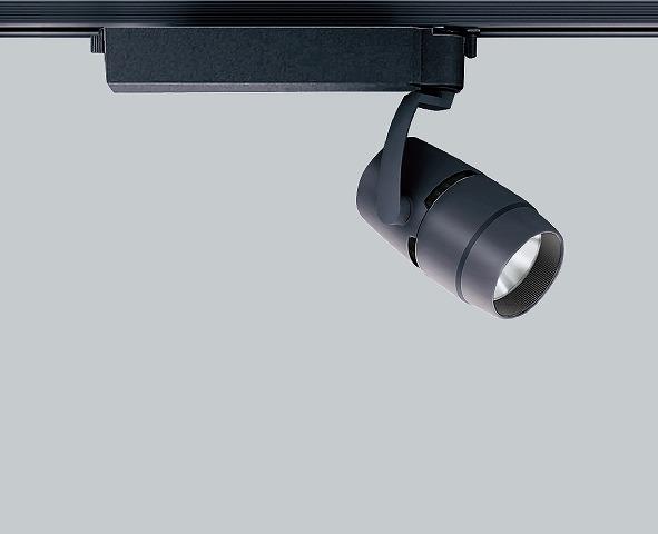 ERS4862B 遠藤照明 スポットライト 黒 LED