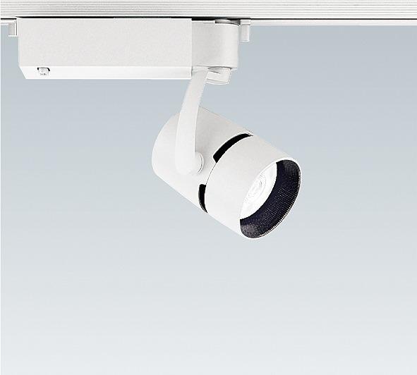 ERS4863W 遠藤照明 スポットライト 白 LED