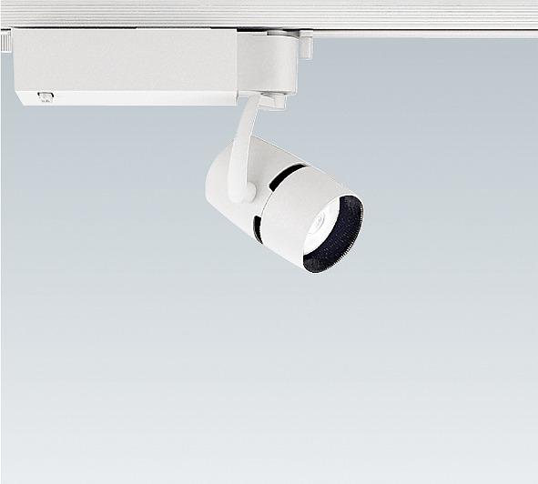 ERS4877W 遠藤照明 スポットライト 白 LED