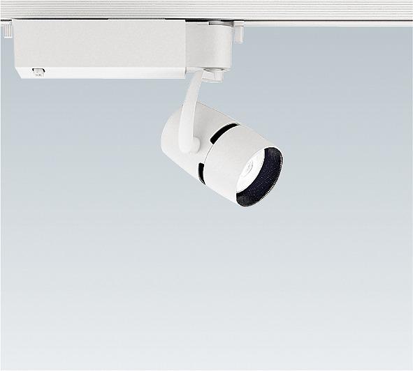 ERS4881W 遠藤照明 スポットライト 白 LED