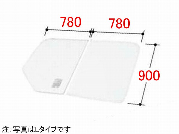 YFK-1690B(3)L LIXIL INAX 風呂ふた 組フタ