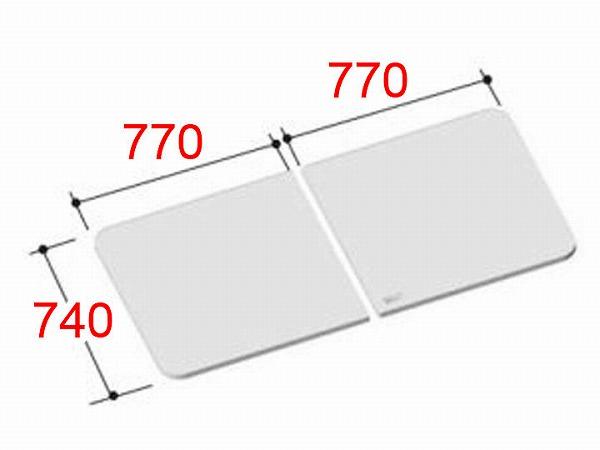 YFK-1574B(2)-D LIXIL INAX 風呂ふた 組フタ