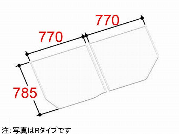 YFK-1576B(11)R LIXIL INAX 風呂ふた 組フタ