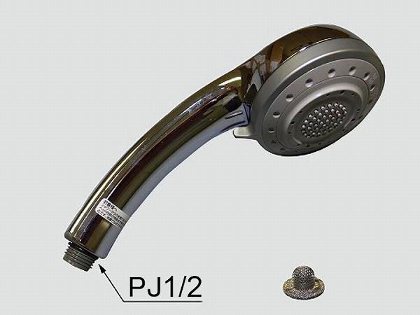 BF-SB6 LIXIL INAX 多機能シャワーヘッド