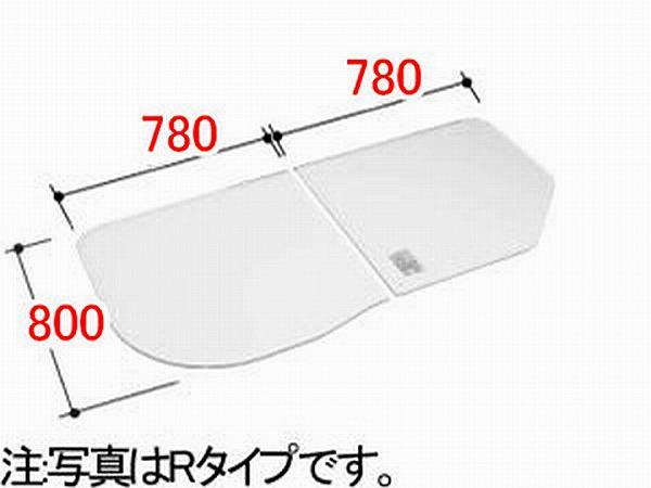 YFK-1679(3)BL-K LIXIL INAX 風呂ふた 組フタ