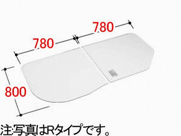 YFK-1679(3)BR-K LIXIL INAX 風呂ふた 組フタ