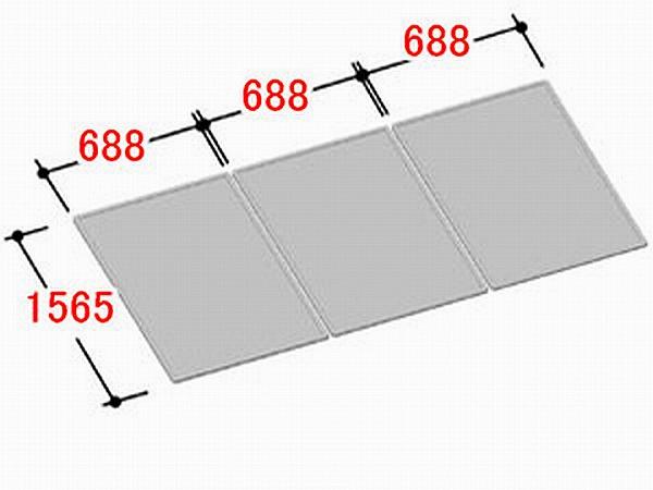 YFK-2116C(3) LIXIL INAX 風呂ふた 組フタ