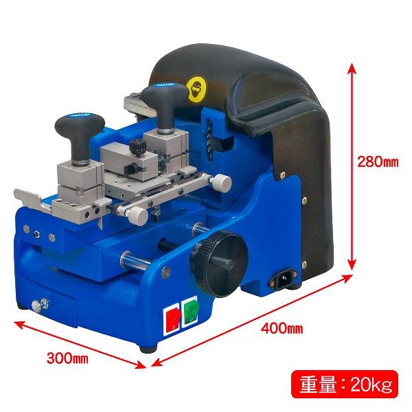 10300000 FUKI 合鍵複製機 FC-30型 シリンダーキーマシン