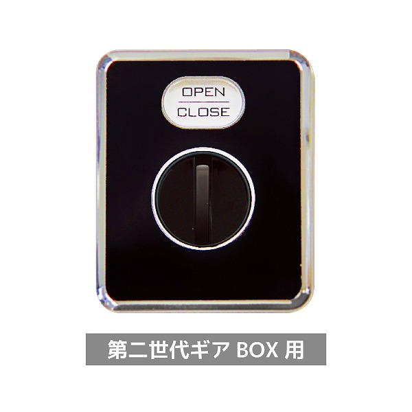 39910486 FUKI インターロック サブボディNo.2 グレー
