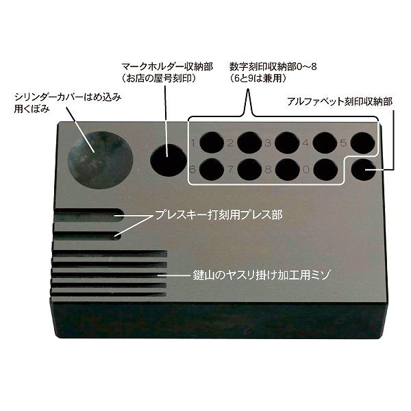 40260320 FUKI 合鍵 作業台 金敷-2 ミゾ有