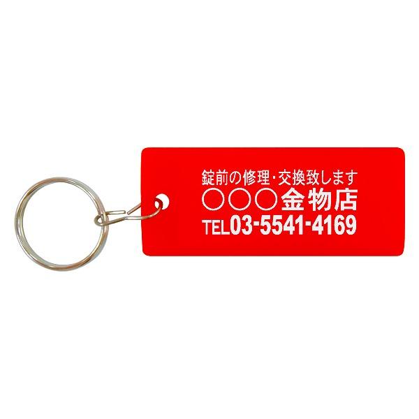 FUKI 鍵札 #15 名入 300枚入り 60160153