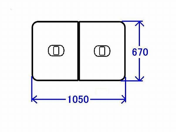 PCF1120R#NW1 TOTO 風呂ふた 軽量把手付組み合わせ式ふろふた(外寸:1050×670mm)