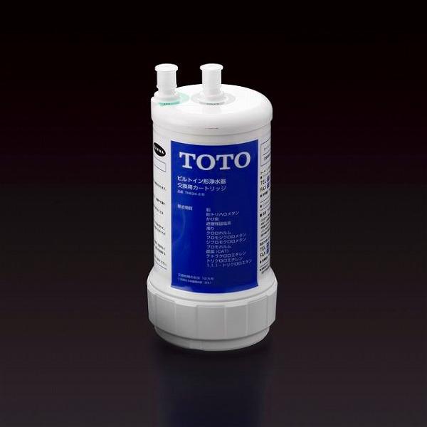TH634-2 TOTO 浄水器カートリッジ 浄水器(ビルトイン形)取替え用カートリッジ(13物質除去タイプ)