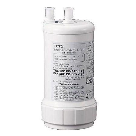 TH634RR TOTO 浄水器カートリッジ 浄水器兼用混合栓(ビルトイン形)用取替カートリッジ