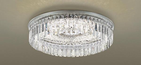 LGBZ1434 パナソニック シーリングライト LED 調光 調色 ~8畳 クリスタルガラス