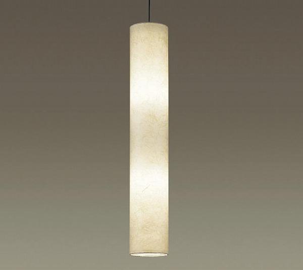 LGB19306K パナソニック 和風吹き抜け用ペンダント LED(電球色) (LGB19306 相当品)