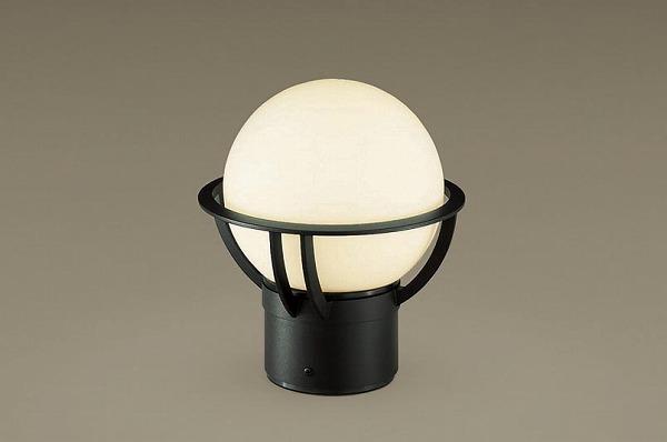LGWJ56975Z パナソニック 門柱灯 LED(電球色) センサー付 (LGWJ56975K 相当品)