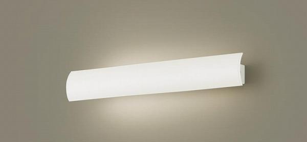LGB81716LB1 パナソニック ブラケット LED(温白色)