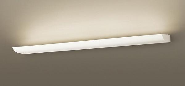 LGB81758LB1 パナソニック ブラケット LED(温白色)