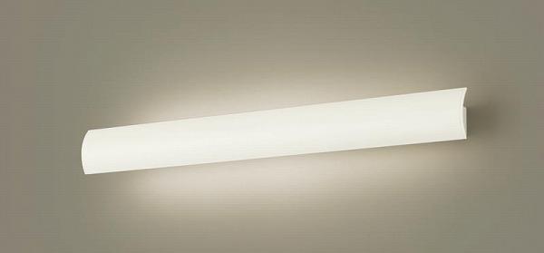 LGB81736LB1 パナソニック ブラケット LED(温白色)