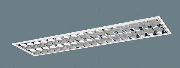 XFL326EYLE9 パナソニック 埋込ベースライト