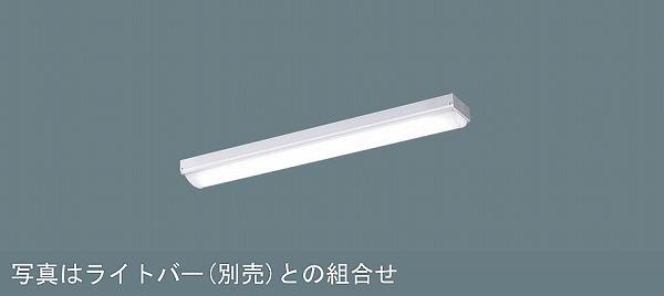 XLX210NEWLA9 パナソニック ベースライト LED(白色)