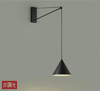DBK-39753Y ダイコー ブラケット LED(電球色)