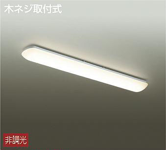 DCL-39921A ダイコー シーリングライト LED(温白色)