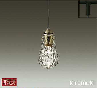 DPN-40006Y ダイコー レール用ペンダント LED(電球色)