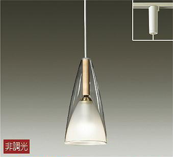 DPN-40011Y ダイコー レール用ペンダント LED(電球色)