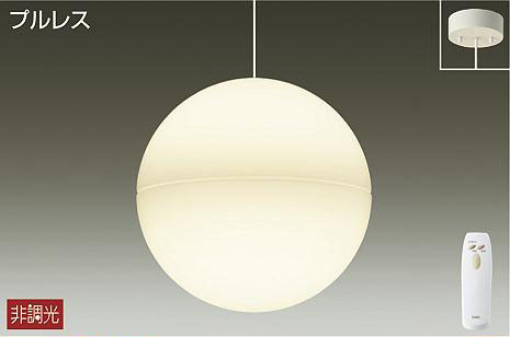 DPN-40022Y ダイコー ペンダント LED(電球色)