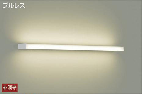DBK-40077Y ダイコー ブラケット LED(電球色)