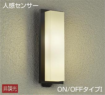 DWP-40138Y ダイコー 屋外用ブラケット LED(電球色) センサー付