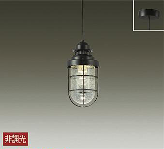 DPN-40148Y ダイコー 小型ペンダント LED(電球色)