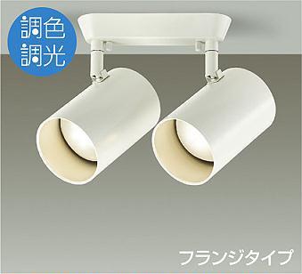 DSL-CD206W ダイコー スポットライト LED(調色)