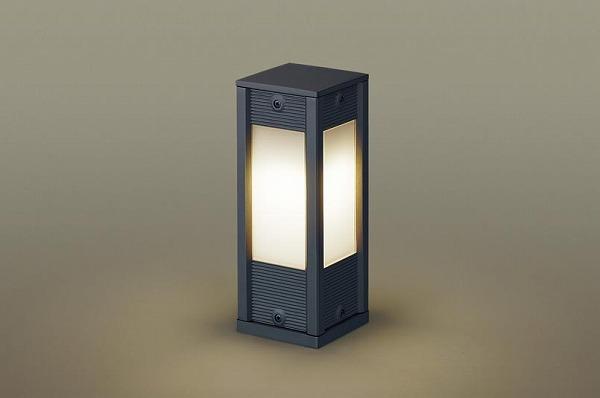LGWJ56561BK パナソニック ガーデンライト LED センサー付 (LGWJ56561B 相当品)