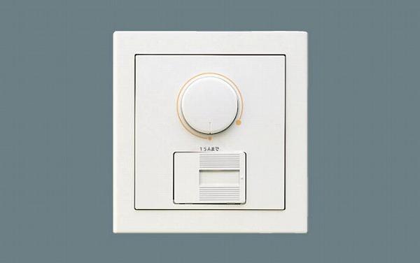 ライト・照明器具 照明器具部品 中間調光器 照明器具 調光器 オプション NQ21585U パナソニック ライトコントロール 信号線式