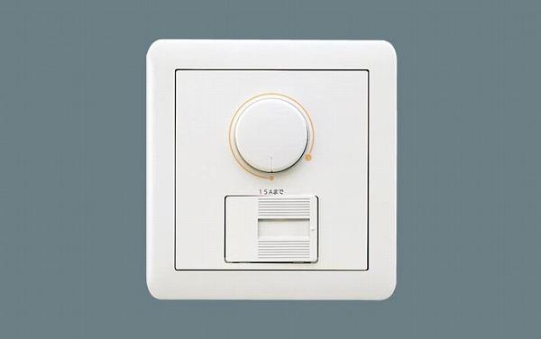 NQ21595U パナソニック ライトコントロール 信号線式
